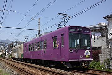 嵐電モボ624+633