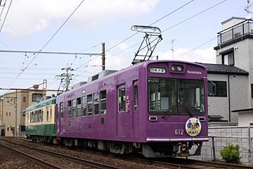 モボ612