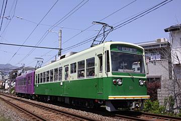 モボ501