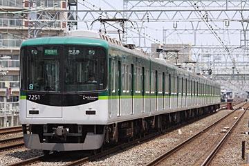 京阪7200系新塗装