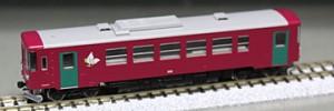 Tomix 2638 長良川鉄道 ナガラ3形 304号