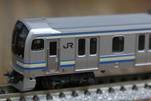 E217系 横須賀・総武快速線
