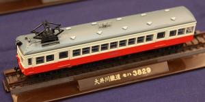 大井川鉄道モハ3829