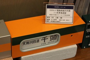 113系東海道線