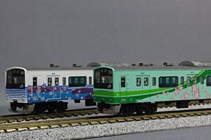 鉄コレ 201系「四季彩」