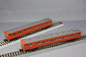 キハ48 0(モーター車)とキハ47 0(モーターなし)