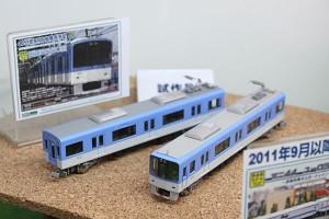 阪神5550系