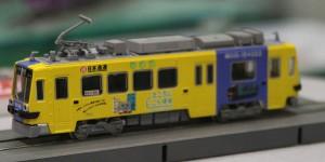 豊橋鉄道780形