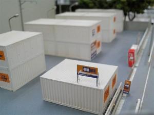 こばる レンタルコンテナ倉庫