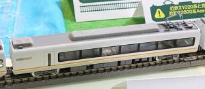 モ21520