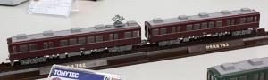 伊賀鉄道860系