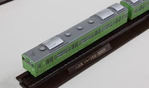 鉄コレ 103系3000番台 クモハ102