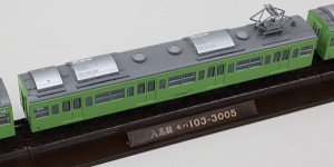 モハ103-3000
