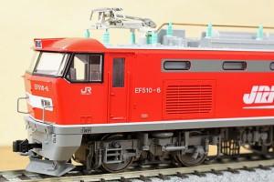 カトー 1-310 EF510 0番台