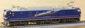 1-311 EF510 500番台 北斗星