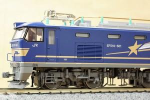 カトー 1-311 EF510 500番台