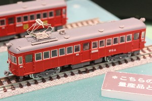 モデモ 名鉄 モ750形