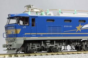 カトー EF510