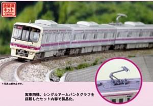 グリーンマックス 京王8000系