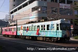 京阪600形 ちはやふる ラッピングトレイン