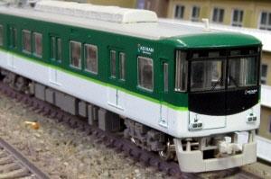 グリーンマックス 京阪7000系キット