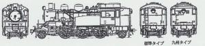 トラムウエイ C12