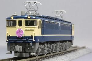 EF65 1000 下関