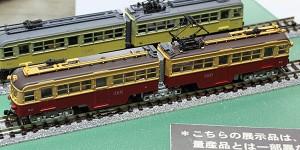 モデモ NT140 京阪60形「びわこ号」