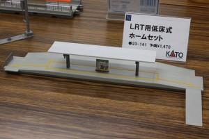 LRT用低床式ホームセット