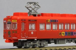 和歌山電鐵おもちゃ電車