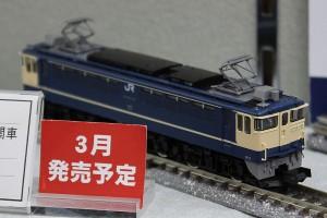EF65 1000田端