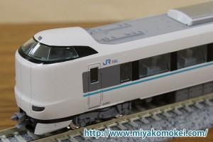 クモハ287