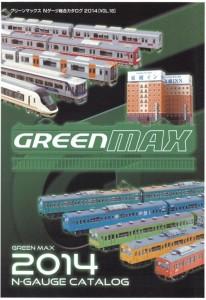 GM 2014年版カタログ