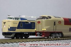 581系・285系