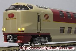 クハネ285