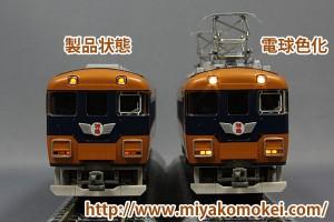 GM近鉄12200系電球色LED化