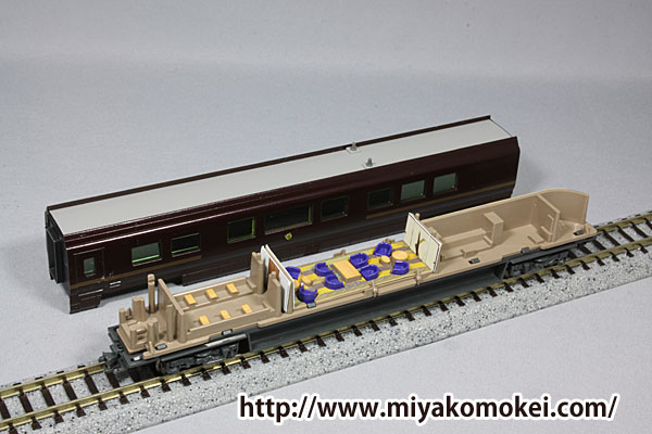 N scale Kato 5150-BA Body Parts LX16 3475A Europe ASSY