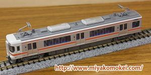 クモハ313-1300