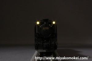 マイクロ 9600形