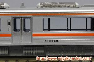 ジオマト 313系インレタ