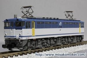 EF65 2000