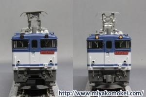 EF65 2000 ライト交換
