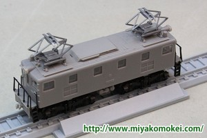 三岐 ED459