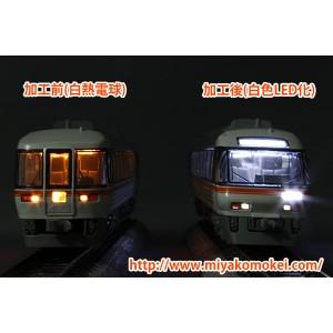 キハ85系ヘッドライトLED化