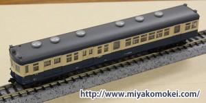 クハユニ56011