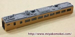モハ484-600