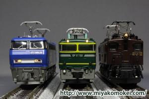 カトー EF200、EF81、EF15