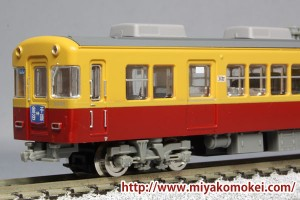 大井川鐵道 3000系