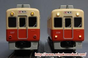 阪神2000系 標識灯点灯化