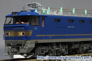 EF510 500